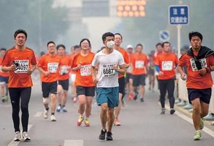 北京马拉松赛事服装