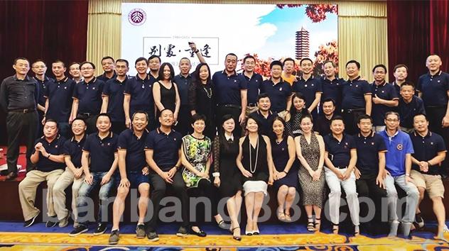 北京大学聚会文化衫