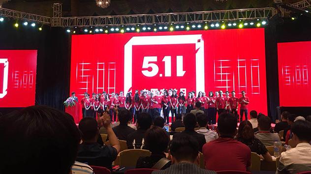 511国际日活动服装