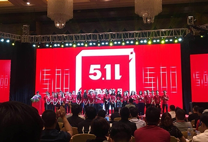 511国际定位日