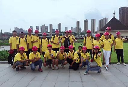 湖南省建工集团