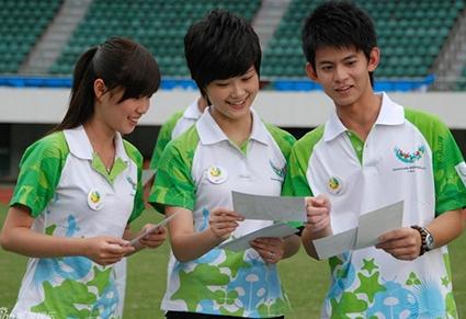 国际大学生运动会