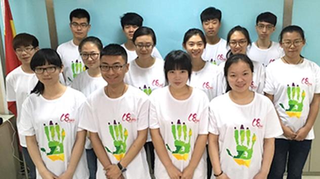 腾邦国际文化衫