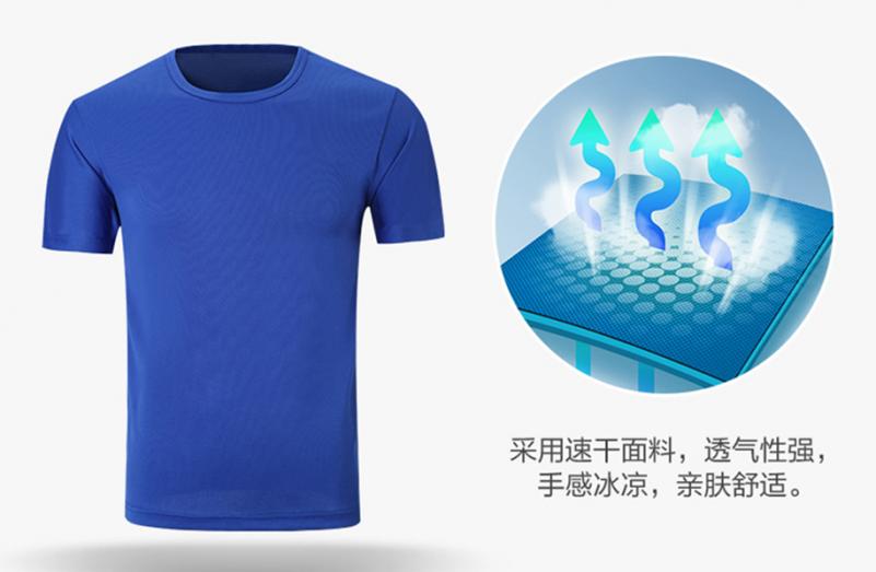深圳广告衫衣料种类——纺织品
