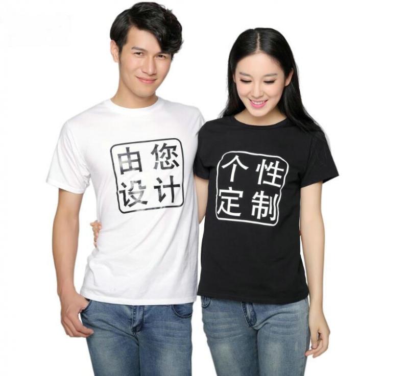 文化衫比广告衫的称呼高端多了