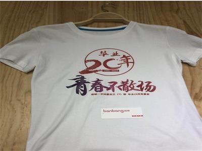 T恤设计制作厂家教你预防白色T恤衫发黄