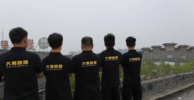 大豫直播文化衫定做选择深圳厂家是不是意外?