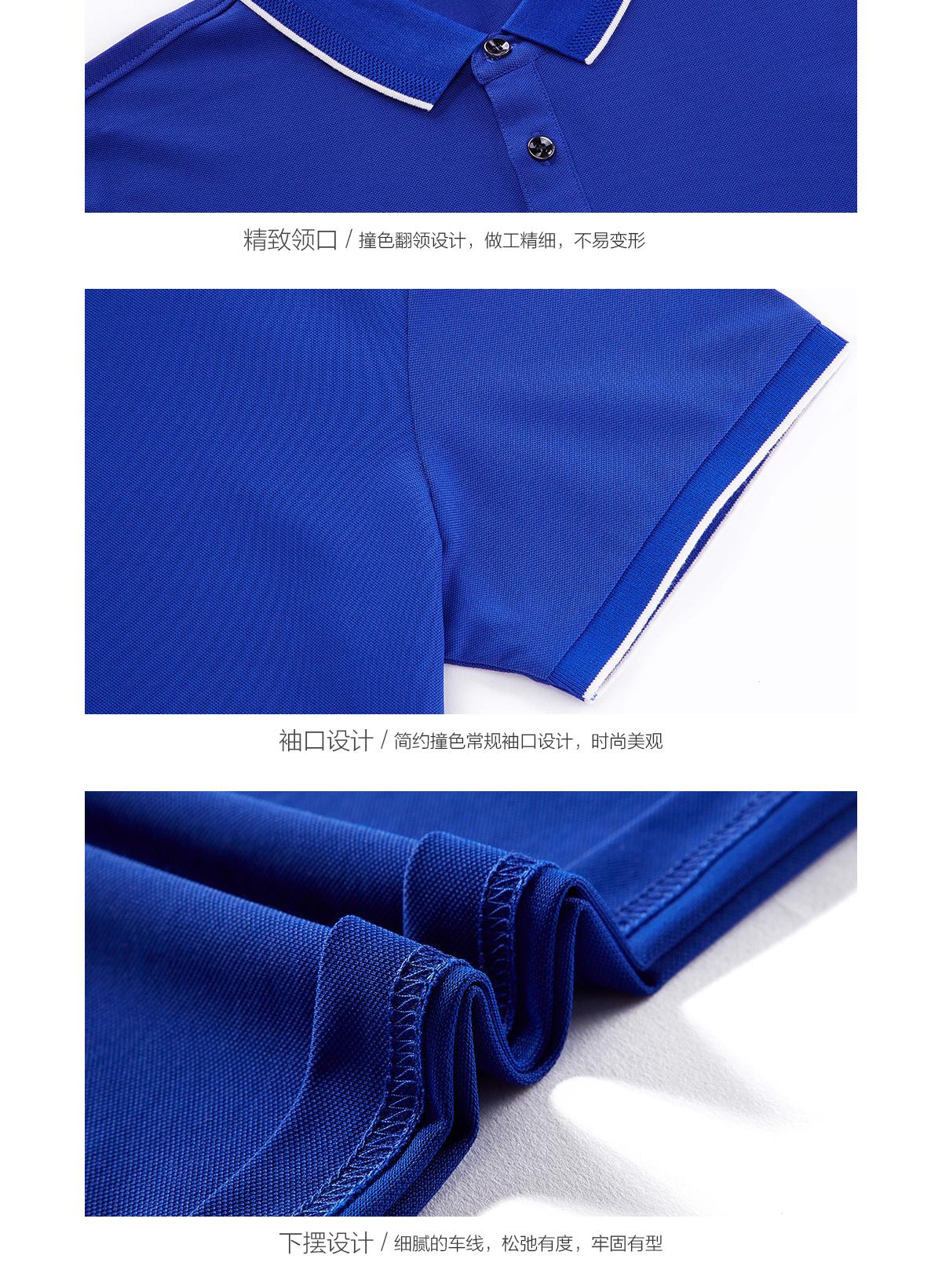 丝光棉文化衫